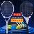 ラケト大学生男女撮影初心者バンドバンドバックトレーニング台座テニストレーニングセット単支刚毅黒+セット