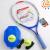 子供ラッケト初心者23寸小学生フィットネストレーニングシンガートレーニング親子スポーツセット(白拍+梅赤+緑器+2球)