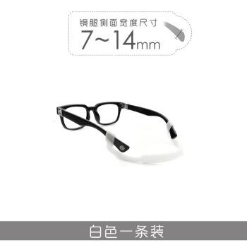 シリカゲルのスポーツ用メガネひもの滑り止めメガネは屋外固定ベルトでランニングをします。