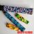 ラケトは汗を吸い込み、滑り止めのついた迷彩テープ付きのステッカーと弓のついた釣り竿にバドミントンの手ぬぐい付きの迷彩カラーを12枚配合しています。