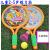 バドミントンラケット玩具幼児用アウトドアスポーツ子供用ラッケトDモデル
