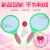 子供用ラッケト子供の親子バドミントンラケット運動おもちゃ1-3歳の幼児園はラケットの緑色の子供用ラケット【Sサイズ】+2つのバドミントンを提供します。