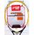 DHCラップ正品ペア初心者のアルミ木炭男女トレニング用テストラインセット【黄黒685】1セット3ボール3紐1ボールホルダー1手ジェル1避震器をプレゼントします。